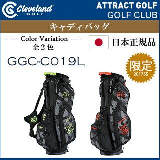 【新品】【日本正規品】【送料無料】クリーブランドスタンド式キャディバッグ品番:GGC-C019Lサイズ9.5型/3.0kg/47インチ対応[ClevelandMYRTXCB2017]
