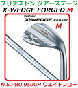 【新品】【2014年モデル】【送料無料】ブリジストン ツアーステージ X-WEDGE フォージド M ウ...