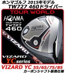 【新品】【送料無料】【2015年モデル】日本仕様/日本正規品HONMA TOURWORLD TW727 460 DRIVERホ...