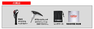 【新品】【送料無料】【メーカー正規カスタム品】ヤマハRMX216ドライバー特注品・SPEEDEREVOLUTIONシャフト装着仕様(フジクラスピーダーエボリューションシリーズ)[2016年モデルYAMAHAリミックス216/9.5度/10.5度]