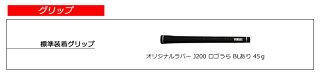 【新品】【送料無料】【日本仕様・日本正規品】ヤマハRMX216アイアン・単品アイアン(#4,#5,AW,SW)・FUBUKIAiカーボンシャフト装着仕様(ミツビシフブキAiシャフト)[2016年モデルYAMAHAリミックス216IRON]