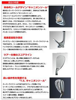 【新品】【送料無料】【2015年モデル】日本正規品・メーカー正規カスタムフォーティーンC-030/C-030T.S.ウェッジFOURTEENC030/C030TSWEDGE・DynamicGoldCPTTOURISSUE装着仕様(ダイナミックゴールドCPTツアーイシュー)