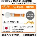 【新品】【純正ヘッドカバー】メーカー正規品キャロウェイゴルフ...