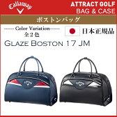 【新品】【送料無料】【日本正規品】キャロウェイ Glaze Boston17JMボストンバッグ (2017年モデル)[Callaway17ACCグレーズBOSTON17JM]