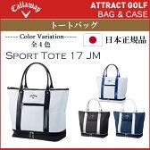 【新品】【日本正規品】キャロウェイ Sport Tote17JMトートバッグ(2017年モデル)[Callaway17ACCスポーツトート17JM]