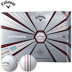 キャロウェイ CHROME SOFT X ゴルフボールトリプルトラックテクノロジーモデル1ダース/12個入り (全1色)#Callaway#CW#BALL#クロムソフト#グラフェン#TRIPLE TRACK