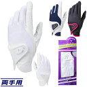 女性用 キャロウェイ ハイパー グリップ デュアル グローブ ウィメンズ 21 JM ゴルフ手袋(両手用) #Callaway#Hyper Grip Duai Glove Women's 21 JM・・・