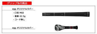 【新品】【送料無料】【メーカー正規カスタム品】プロギアNEWeggフェアウェイウッド特注品・FUJIKURAAirSpeederPLUSシャフト装着仕様(フジクラ/エアスピーダープラス)[PRGR/2015ニューエッグ/FW/3W/5W/7W]