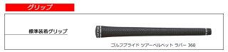 【新品】【送料無料】【日本仕様・日本正規品】タイトリスト816H1ユーティリティ・番手19度/21度/23度/25度/27度・TourADHY-85(S)装着仕様(日本シャフトNSプロ950GH)[2016年モデルTitleist816H1/ハイブリッド]