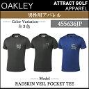 【新品】【アパレル】【人気商品】オークリー RADSKIN VEIL POCKET TEE男性用Tシャツ品番:455636JP[ネオスタンダード/ラッドスキン][OAKLEY/SALE/2016年春夏クリアランスセール]
