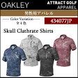 【新品】【アパレル】【2017秋冬】オークリー Skull Clathrate Shirts男性用ポロシャツ品番:434077JP[OAKLEY/2017FW/APPAREL]