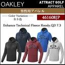 【新品】【アパレル】【2017秋冬】オークリー Enhance Technical Fleece Hoody.QD 7.3男性用フード付きパーカー品番:461608JP[OAKLEY/2017FW/APPAREL]