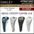 【新品】【2017年モデル】オークリー SKULL UTILITY COVER 11.0ユーティリティ用ヘッドカバー品番:921098JP[OAKLEYスカルシリーズ11.0]