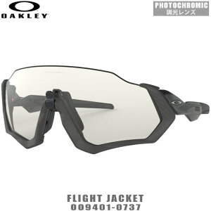 f577a4aef8e オークリー(OAKLEY) 調光 調光レンズ|サングラス 通販・価格比較 - 価格.com
