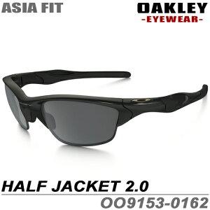 ハーフジャケット2.0 OO9153