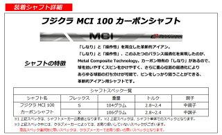 【新品】【送料無料】【メーカー正規カスタム品】ミズノJPXEIIISVチタンフェースアイアン特注品・単品販売(#5,GW,SW)・フジクラMCI100シャフト装着仕様(MCI100カーボンシャフト)[MIZUNO/JPXE3SV/JPXE3SV/TiFACE]