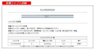 【新品】【送料無料】【日本仕様・日本正規品】2016年モデルキャロウェイXROSユーティリティ・N.S/PRO950GHスチールシャフト装着仕様[Callaway/2016年モデルXRプロ/UT][日本シャフト/NSプロ950GH]