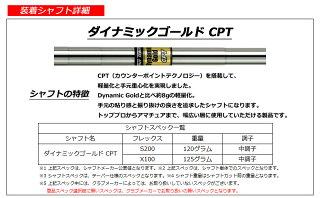 【新品】【送料無料】【メーカー正規カスタム品】タイトリストMB716アイアン特注品・単品アイアン(3番,4番アイアン)・DynamicGoldCPTシャフト装着仕様(ダイナミックゴールドCPT)[2016年モデルTitleistMB716/CB716]