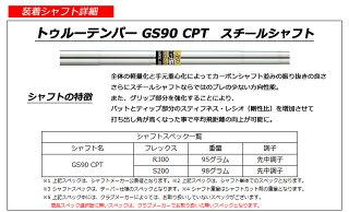 【新品】【送料無料】【日本仕様・正規品】2015年モデル特別限定品キャロウェイコレクションユーティリティCallawayCOLLECTIONUTILITY(UT)・19度/22度/25度・GS90CPT純正スチールシャフト装着仕様