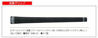 【新品】【送料無料】【日本仕様・正規品】ヨネックス2015年モデルYONEXEZONETri-GIRONヨネックスEゾーントライGアイアン・5本セット〔#6-#9.PW〕・N.S.PRO850(R)/950(S)スチールシャフト装着仕様
