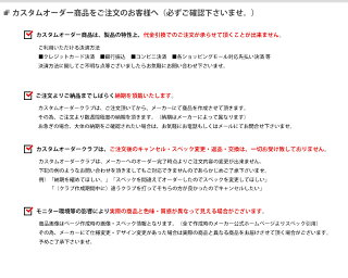 日本仕様・メーカー正規カスタムオーダー品ダンロップゼクシオナインレフティフェアウェイウッドTourADGPシャフト装着仕様