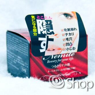 Nemit Cream 30g * 3pieces