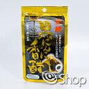 ユニマットリケン 発酵黒にんにく香醋 60球【メール便対応可能:3サイズ】