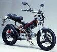 ドイツ名門ザックスバイク125ccMADASS125 新車