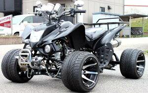 ☆SEVEN ATV 4輪バギー☆ ミニカー登録で公道走行可能です。普通免許でOK,ノーヘルでOK...