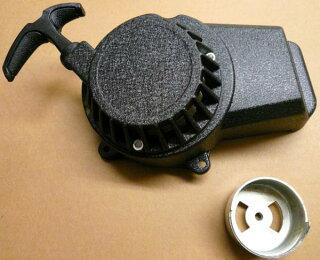 ポケバイ用改良リコイルスターターH067B