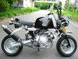 ゴリラカスタムバイクバイク