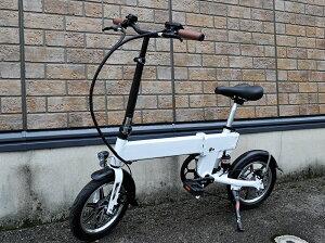 電動自転車 折りたたみ