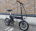 【送料無料】14インチ折りたたみ電動アシスト自転車 リチウム電池仕様(ブラック/ホワイト)