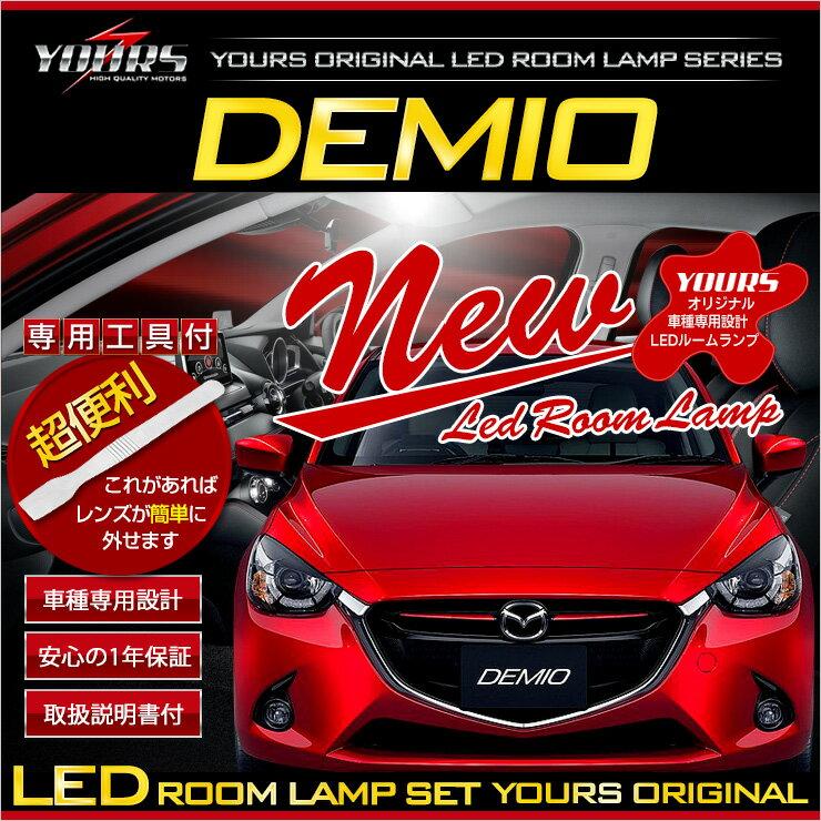 ライト・ランプ, ルームランプ RSL DJ LED DEMIO 6000K LED