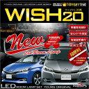 [RSL]【あす楽対応】トヨタ ウィッシュ 20系 ZGE20W ZGE25W Z...