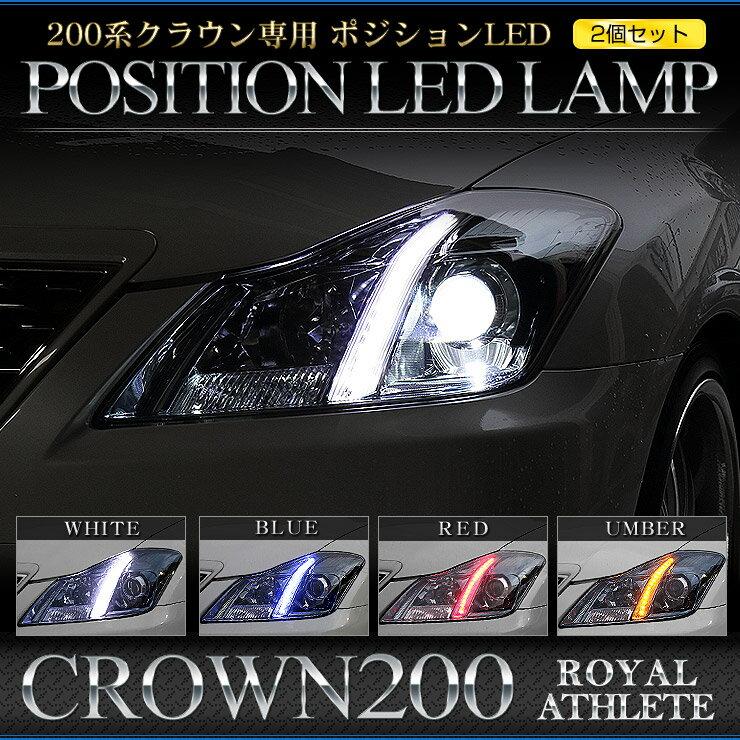 ライト・ランプ, ヘッドライト RSL200 () LED 2 CROWN