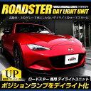 【楽天スーパーSALE】[RSL]【あす楽対応】ロードスター LED ...