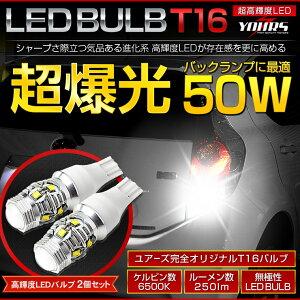 クーポン利用で20%OFF+ポイント5倍!LED基板、ヒートシンク共に角度を付けてリフレクター内の反...