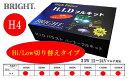 【2010年Ver.先行発売 New薄型バラスト】 【PHILIPSバーナー仕様】HIDキット (キセノン) ◆H...