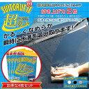 洗車用拭き上げクロス スイトルッテ4枚セット。かる〜くなめらか、瞬時に水滴を吸い取ります!...