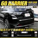 【楽天スーパーSALE】[RSL]【あす楽対応】ハリアー 60 専用 ...