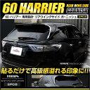 [RSL]【あす楽対応】ハリアー 60 専用 メッキ ガーニッシュ ...