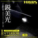 T10 ウェッジ プレートタイプ LED [1個] 極性なし ドアカーテシランプ/ラゲッジランプなどに トランクルーム 【送料無料】