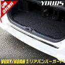 [RSL]【あす楽対応】80 NOAH VOXY ノア ヴォクシー 専用 リア...