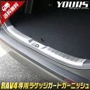 【楽天スーパーSALE】[RSL]【あす楽対応】RAV4 50系 専用 ラ...
