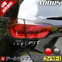 [G]FIT フィット GR系 車種専用 テールランプフィルム 4PCS ...
