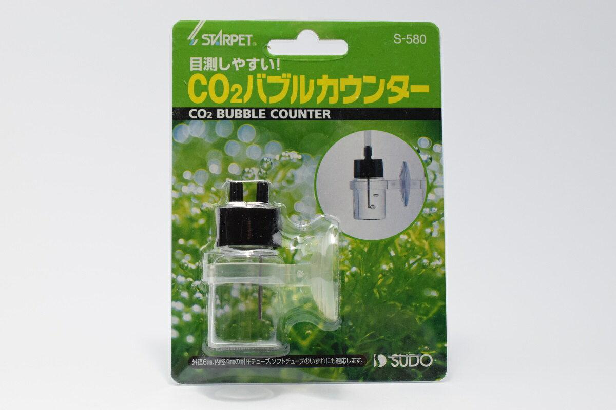 SUDO CO2バブルカウンター