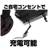 【emobi】電動キックボードキックスクーターCityblitz090折りたたみLEDライト