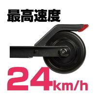 【E-MOBI】電動キックボードキックスクーターCityblitz090折りたたみLEDライト