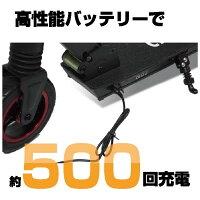 【イーモビ】電動キックボードキックスクーターCityblitz090折りたたみLEDライト